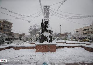 Τεχεράνη