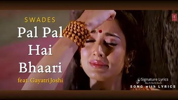 Pal Pal Hai Bhaari Lyrics   पल पल है भारी लीरिक्स   Swades   Madhushree