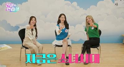 Sunny 'Legendary Trainee' episode with YoonA and Hyoyeon (English Subbed)
