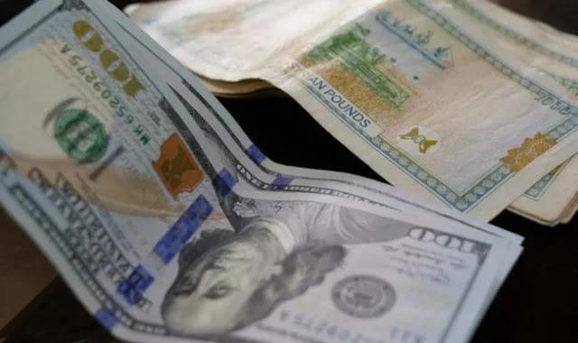 سعر صرف الليرة السورية أمام العملات والذهب اليوم الأربعاء 16/12/2020