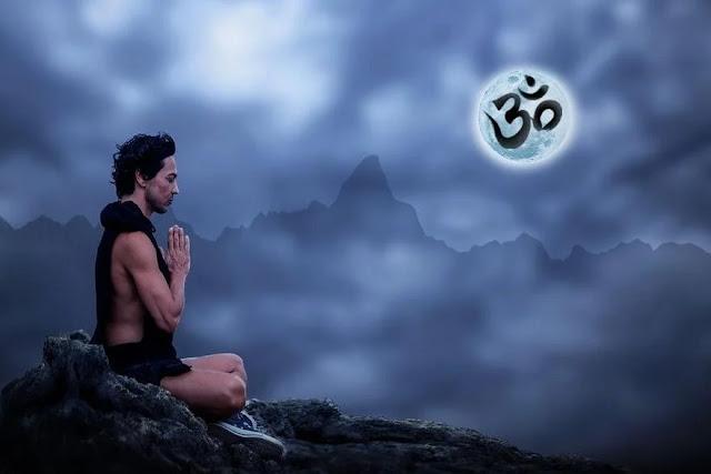 udgeeth pranayama-mergezone