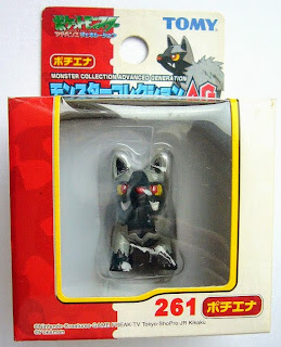 Poochyena Pokemon figure Tomy Monster Collection AG series