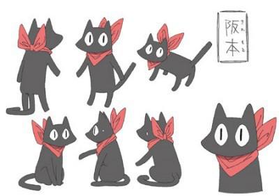 it is Nichijou's cat Sakamoto