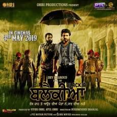 Blackia 2019 Punjabi Full Movie Download