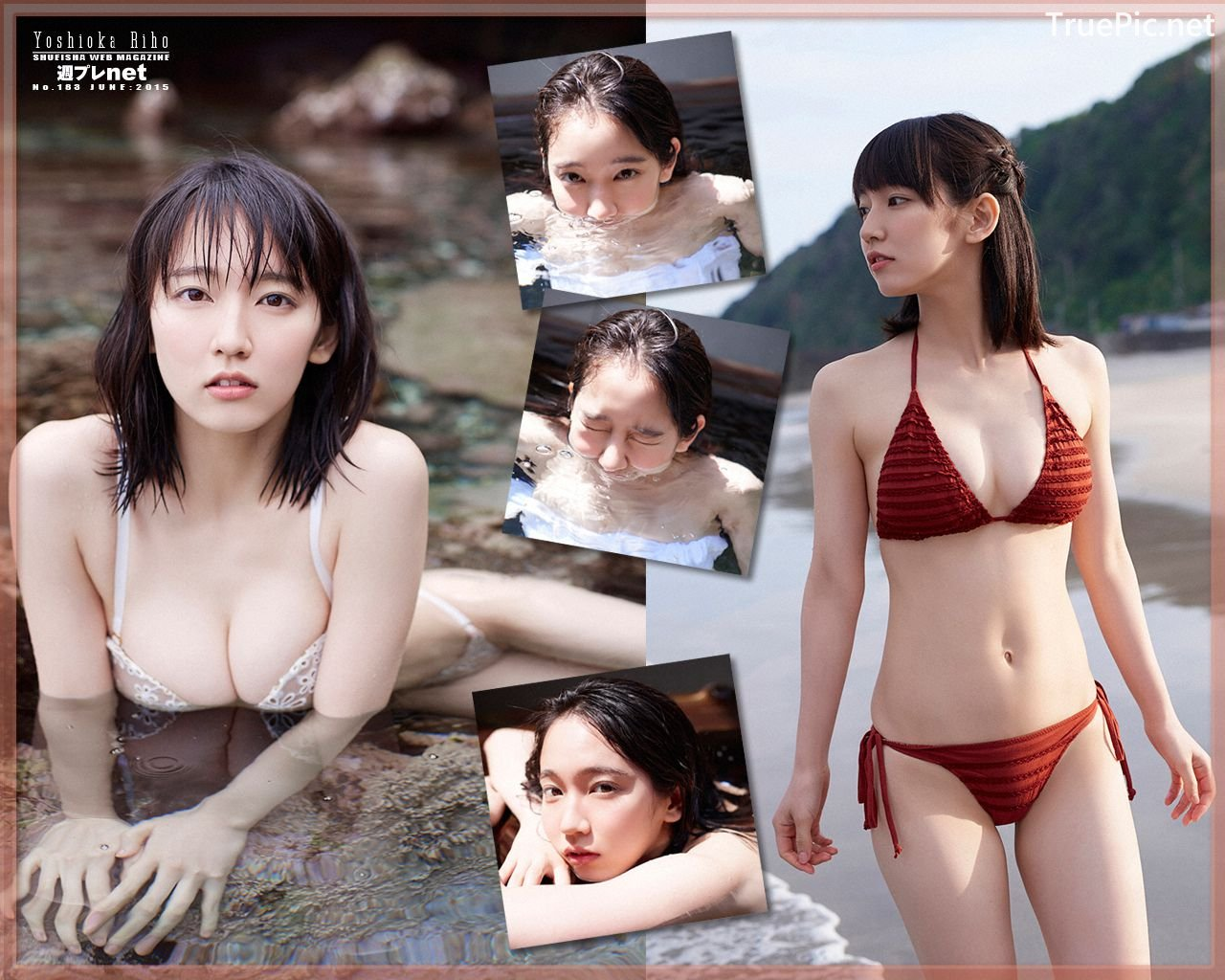 Image-Japanese-Actress-And-Model-Riho-Yoshioka-Pure-Beauty-Of-Sea-Goddess-TruePic.net- Picture-2