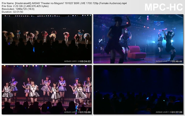 AKB48 'Theater no Megami' 191027 B5R LIVE 1700 (Female Audience)