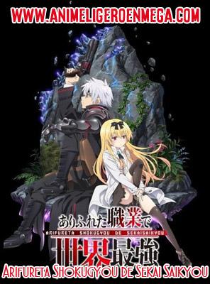 Arifureta Shokugyou de Sekai Saikyou: Todos los Capítulos [Mega - MediaFire - Google Drive] TV - En Emision