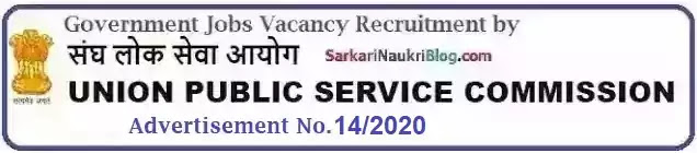 UPSC Government Jobs Vacancy Recruitment 14/2020