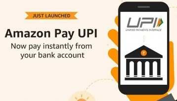 Amazon Pay Unified Payments Interface