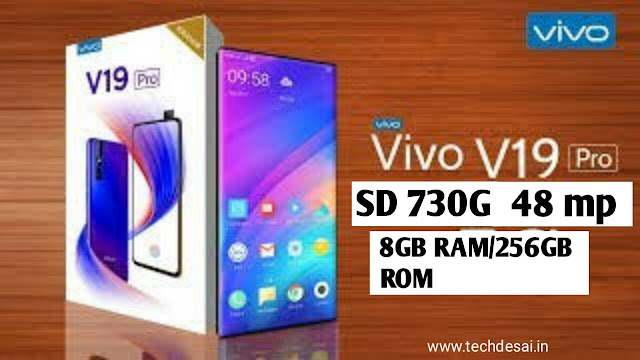 Vivo v19 pro- price in India, full specifications & features