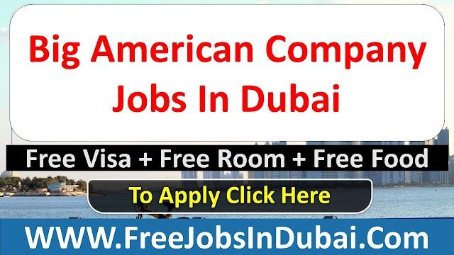 Raytheon Careers UAE Jobs Vacancies 2021