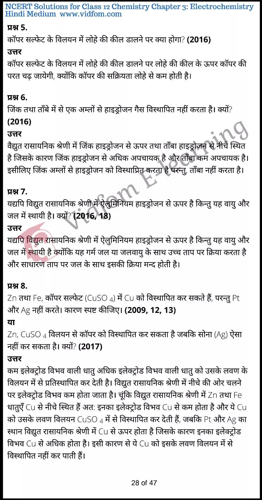 class 12 chemistry chapter 3 light hindi medium 28