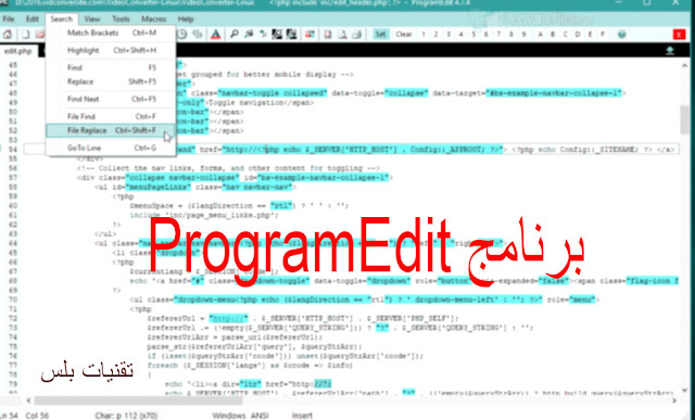 Downloads ProgramEdit