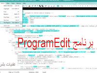 Downloads ProgramEdit