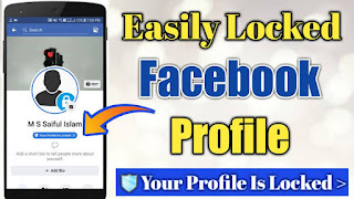 Facebook profile lock kaise kare | Facebook profile lock system | Facebook profile lock