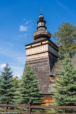 Cerkiew w Skwirtnym, wieża główna