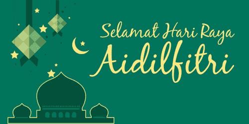 Download Desain Spanduk Ucapan Selamat Hari Raya Idul Fitri 1440 H Tahun  2019 - Simadrasah