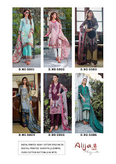 Keval Fab Alija B vol 5 pakistani Dress material