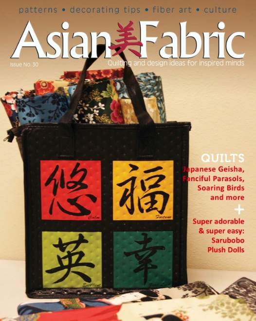 Asian Fabric Online 103