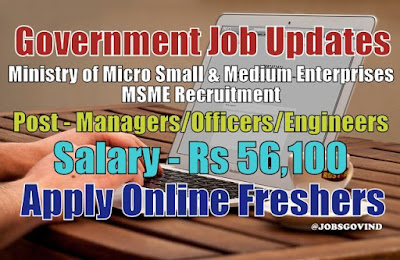 MSME Recruitment 2020