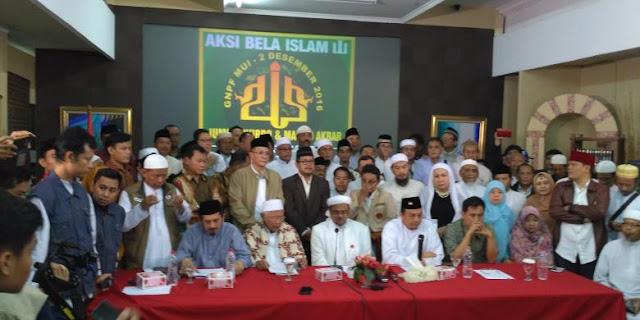 GNPF Ingatkan Majelis Hakim Persidangan Ahok Taati Edaran MA 1964