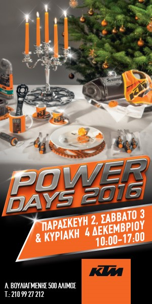 "KTM ""POWER DAYS 2016"""