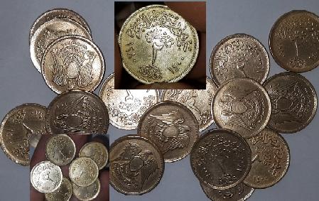 2 قرشان جمهورية مصر العربية - النسر اصدار عام 1980 ميلادي / 1400 هجري