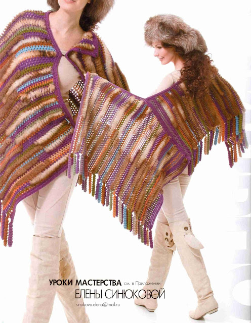 Patrón #1397: Chal a Crochet
