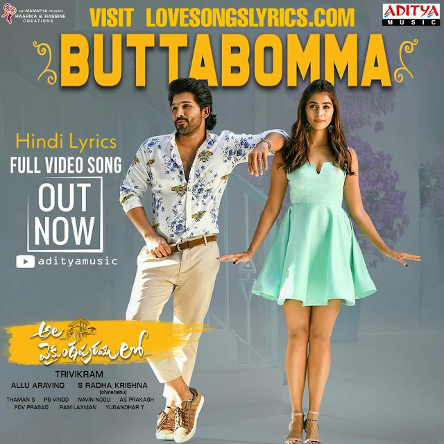Buttabomma song lyrics in hindi meaning and translation