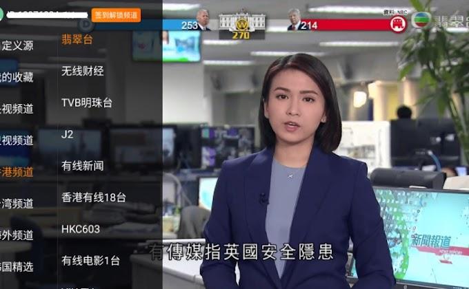 Radar TV: Phần mềm IPTV miễn phí xem kênh châu Á, Việt Nam, Trung Quốc, Hồng Kông và Đài Loan