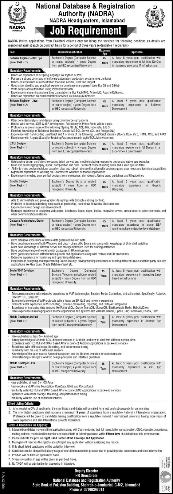 Latest Jobs in NADRA Last Date 09 Dec 2019