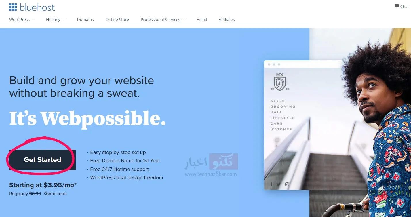واجهة موقع بلوهوست اضغط علي Get started لشراء الاستضافة