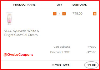 Steps: How To Get VLCC White & Bright Get @ Just Rs.1