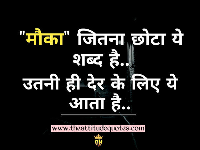Life happy status hindi, life status for whatsapp in hindi, heart touching status in hindi true life status, status for whatsapp about life in hindi