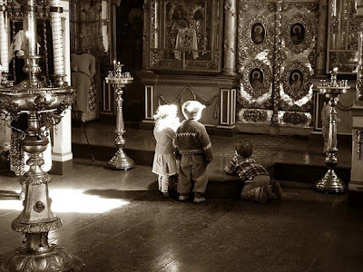 Ταυτότητά μας ο χριστιανισμός