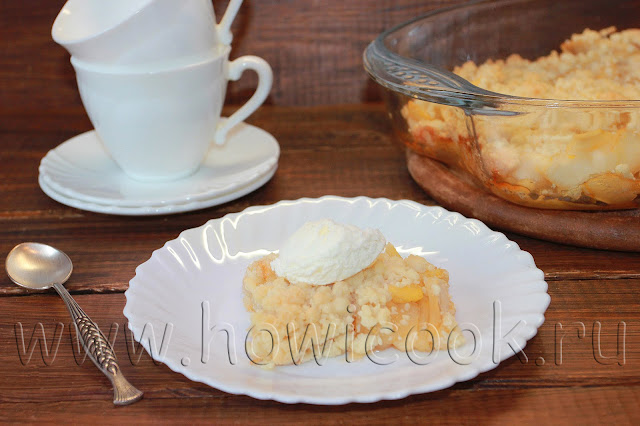 рецепт яблочного крамбла от джейми оливера