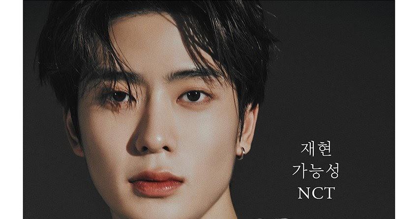 Jaehyun%2BWallpaper%2B2020