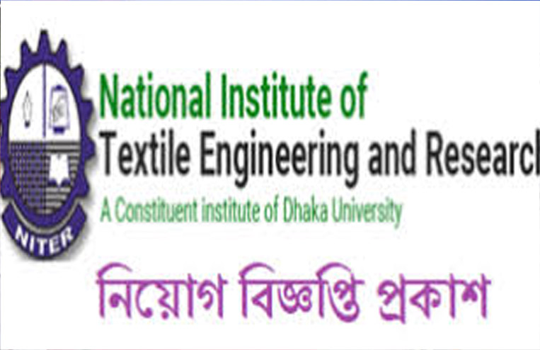 National Institute of Textile Engineering and Research Job Circular 2020