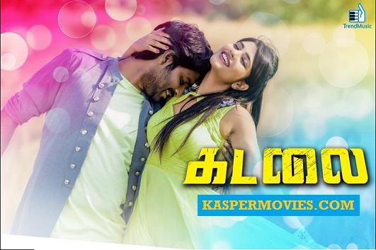 Kadalai - Kadalai 2016 Movie Download  HD DVDRip 3GP MP4