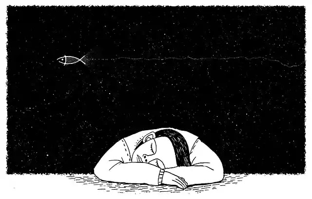 النوم