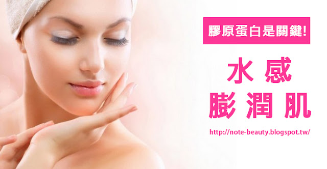 http://note-beauty.blogspot.com/2016/11/Autumn.and.winter.maintenance.of.collagen.html
