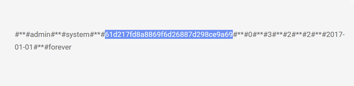comba routeur password hacking