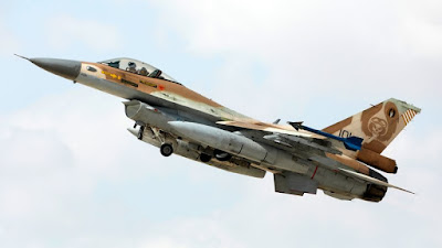Syrian Air Defenses Shot Down Rockets Launched Towards Damasсus Vicinity, Russian Military Says