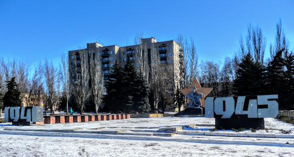Селидово. Донецкая область. Украина