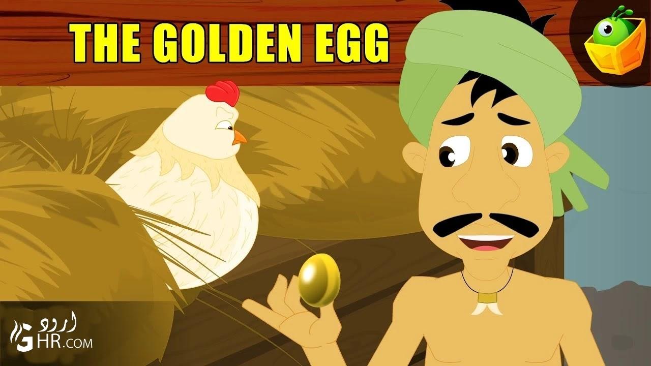 The Golden Egg   Sonay Ka Anda   Urdu Stories