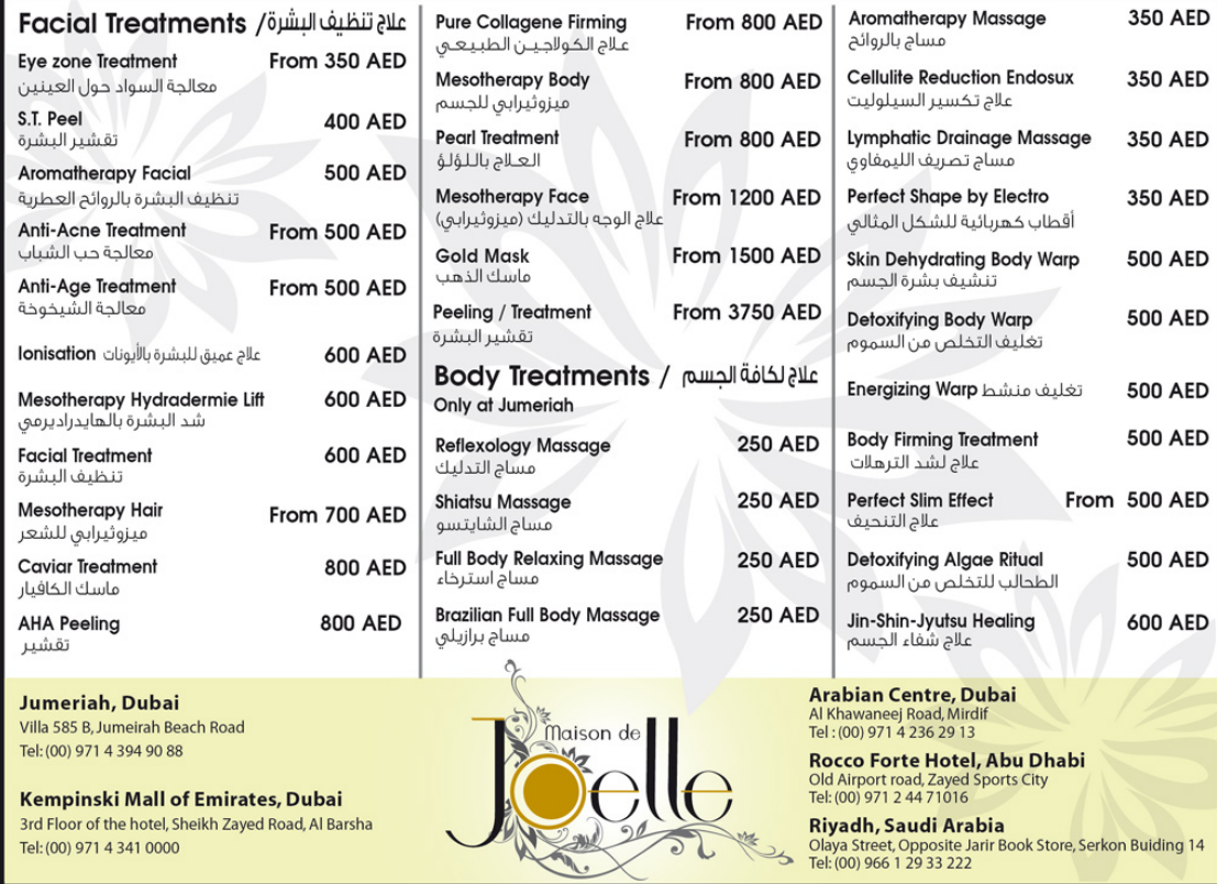 Beauty Salon Prices خليجية Beauty Salons In Uae Services And Price Lists