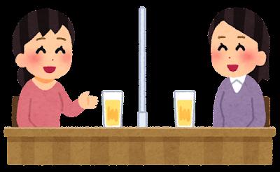 飲み会のイラスト(アクリル板・女性)