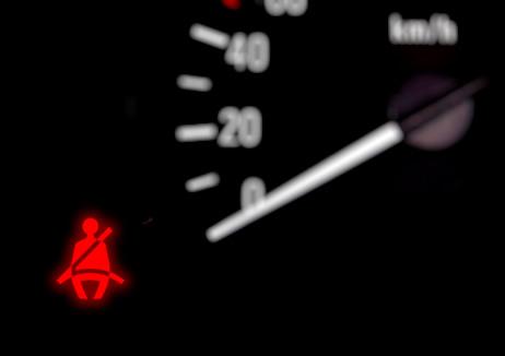 Контрольная лампочка пристегивания ремней безопасности на форд сиерра