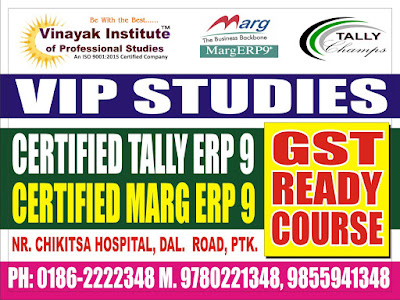 Tally ERP 9 With GST Training in Pathankot