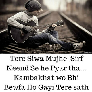 mood off quotes in hindi